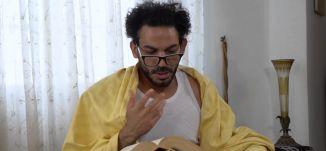 فيق يا منذر !  - صبحي حصري، إباء منذر - الحلقة السادسة عشر - عنا الحل - قناة مساواة الفضائية