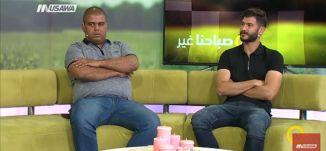 هبوعيل عماد إكسال الى الدرجة الممتازة!،معمر قراقرة،بهاء خليل،عبد السلام دراوشة،20.4.2018