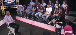 الأسرى الفلسطينيون في السجون الإسرائيلية - ج 1- منير منصور- #عن قُرب - 30-10-2016 - مساواة