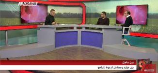 عين ماهل .. ناشطون اجتماعيون يطالبون بإلغاء دعوة رئيس الحكومة ،الكاملة ،التاسعة ،26-12- 2017