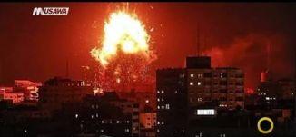 استهداف قناة الاقصى -جريمة حرب احتفل بها الاعلام الاسرائيلي  الكاملة،صباحنا غير،13-11-2018