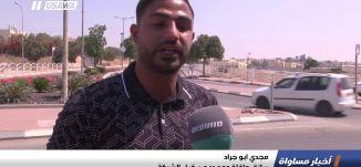 تقرير : سائقو حافلات عرب يستقيلون لهضم حقوقهم، اخبار مساواة، 4-9-2018-مساواة