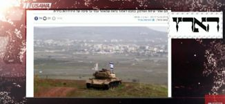 هآرتس:المحادثة بين نتياهو وبوتين هي التي منعت قصفًا إسرائيليًا آخرًا لسوريا، مترو الصحافة،12.2.18