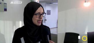 يوم دراسي - مراحل تطور اللغة العربية وتوظيفها في تشخيصات اللغة والكلام ،صباحنا غير ،11-11-2018