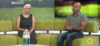 تجربة مرض السرطان في مجتمعنا!، مهدي حجازي ، راية مريح، 13-6-2018 - مساواة