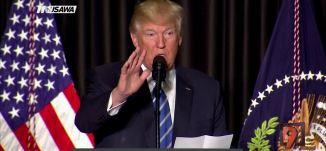 تقرير - عام على ترامب ...التيارات الشعبوية تسيطر على المشهد - التاسعة مع رمزي حكيم ،29-12- 2017