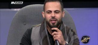 قلبي عشقها ،مراد سويطي،20،-12-2018،شو بالبلد - مساواة