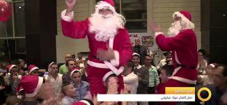 عين الكاميرا - حفل الفنان جهاد عيلبوني  -30-12-2015-قناة مساواة الفضائية -Musawa Channel