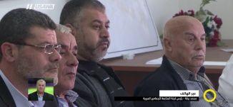 """تحذيرُ رئيس مجلس الأمن: نقترب كل يوم من حرب جديدة في غزة""""،صباحنا غير، 1-8-2018- مساواة"""
