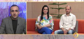 وائل عواد - فقرة اخبارية - #صباحنا_غير-6-4-2016- قناة مساواة الفضائية - Musawa Channel