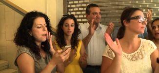 مظاهرة اهالي طلاب المدارس الأهلية -18-9-2015- قناة مساواة الفضائية -صباحنا غير - Musawa Channel