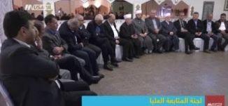 لجنة المتابعة العليا : زيارة تضامنية للقدس،صباحنا غير،26-2-2019،قناة مساواة