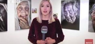 مترو - دعوة للتعرف على الاعراق والحضارات المختلفة عن طريق الصور،مراسلون ،الكاملة،31-3-2019