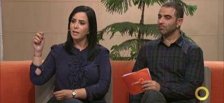نجاح العلاقة الزوجية باختلاف المستوى التعليمي بين الزوجين- وهبي عامر - #صباحنا_غير- 14-11-2016