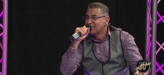 اغنية اما براوا -  كمال سليمان  -  حسام عبد الغني- #شوبالبلد - 2-3-2017 - قناة مساواة الفضائية