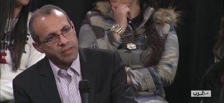 علاقة روسيا بالفلسطينين منذ التاريخ حتى الآن - ج 2 - د. أمين صفية - #عن قُرب - 18-12-2016 - مساواة