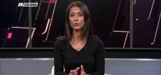 قناة العالم - الجولان ينتصر ويرفض التطبيع وانتخابات الاحتلال، مترو الصحافة،2-11-2018،مساواة