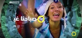 فقرة مونديال : كأس العالم في روسيا، مونديال 2018 مرشد بيبار ،صباحنا غير،27-6-2018، قناة مساواة