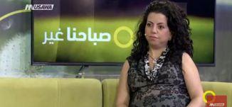 مشروع منصتي ...إطار داعم للنساء في السياسة - سوسن توما- شقحة - صباحنا غير -14.9.2017