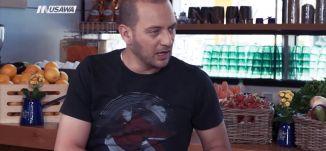 كباب حلبي  مع رز أحمر  - عالطاولة - الحلقة السابعة عشر - الكاملة - مساواة