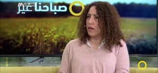 واقع الحياة العامة سياسيا اجتماعيا واقتصاديا للأم الفلسطينية - سهير دقسة - 21-3-2017 - مساواة