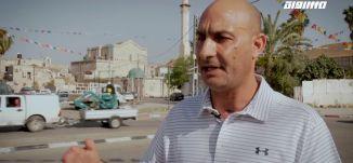مدينة اللد: رمضان يبدا معه مشاريع خاصة فيه مثل مبادارات وتزيين ، جولة رمضانية،2019،قناة مساواة