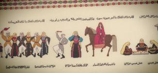 هنية أبو صالح - #شغل_إيد - الحلقة الرابعة عشر- قناة مساواة الفضائية - Musawa Channel