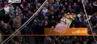 نتنياهو يتوعد بزيادة الاستيطان ،اخبار مساواة،18.3.2019- مساواة