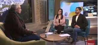 حسام ابو عيشه يتحدث عن الحياة القديمة وكيف كانت في هذه الحدوته ،صباحنا غير، 17-2-2019،قناة مساواة