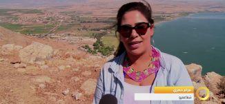 تقرير- نادي المغامرة والتحدي في مسار حول بحيرة طبريا - #صباحنا_غير- 4-10-2016 - مساواة