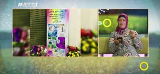 قراءة شعرية ! ،نجوى ابو الهيجا، صباحنا غير،26.4.2018 ،قناة مساواة الفضائية