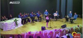 تقرير - ستار كيدز ، برنامج موسيقي لدعم المواهب الغنائية - نورهان ابو ربيع - صباحنا غير- 13-7-2017