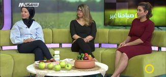 يوم الاثنين من دون لحمة ..  ما أهمية هذا المشروع؟ ،منار زيدان،سوزان نقولا،نجاة خطيب ،18.4.2018