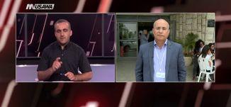 كُل البنية التحتية الإيرانية في سورية أصيبت ،مترو الصحافة، 10.5.2018 ،قناة مساواة الفضائية