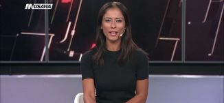 رويتر : نتنياهو يحمل سوريا مسؤليه اسقاط الطائره الروسيه ،مترو الصحافة،20-9-2018،قناة مساواة