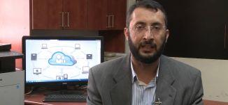 اياد منصور - التخزين السحابي -23-9-2015- قناة مساواة الفضائية -صباحنا غير - Musawa Channel
