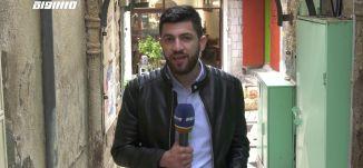 في السوق الناصرة القديم مبادرات شبابية ونسائية تعيد الحياة الى السوق  من جديد مراسلون،16.03.20