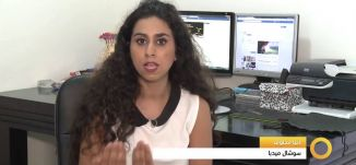 دنيا مخلوف - تسويق المشاريع والمصالح التجارية - 4-8-2015 - قناة مساواة الفضائية - Musawa Channel