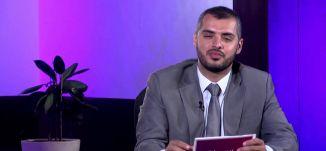 #سلام_عليكم - الحلقة السابعة  - حديث الفجر - قناة مساواة الفضائية - Musawa Channel