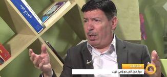 Musawachannel   مقابلة الفنان زاهي غريب   صباحنا غير   15 11 2015   قناة مساواة الفضائية
