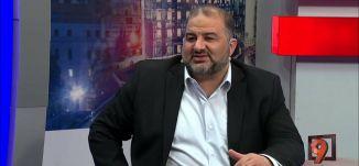 د. منصور عباس - تعزيز الاحزاب داخل القائمة المشتركة - 12-2-2016- #التاسعة مع رمزي حكيم-مساواة