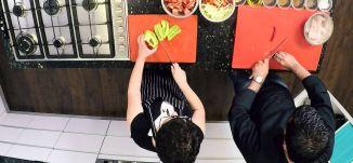 حريمة مغربية - ايمان سيرافيم - الجزء الاول - #كل_شي_عالطاولة - قناة مساواة