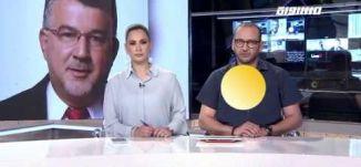 صراع العيش بأمان: المجتمع العربي يهب في مواجهة العنف ،الكاملة،صباجنا غير ،27.5.2019