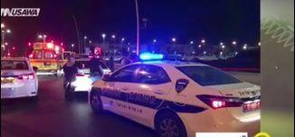 في ريشون .. مفجأة الشرطة باللص -  وائل عواد - صباحنا غير -11.9.2017 - قناة مساواة الفضائية