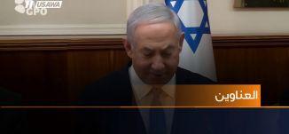 إسرائيل ستقتطع أموال فلسطينية ،اخبار مساواة،4.2.2019- مساواة