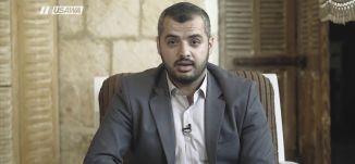 أهمية اختيار الاصدقاء ! - الشيخ صالح محمد صالح - الحلقة العاشرة - ج2 -افراح الروح - مساواة