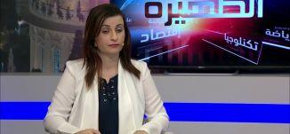 حوادث الأطفال وكيف يمكن  منعها - نسيم عاصي - #الظهيرة -28-6-2016- قناة مساواة الفضائية