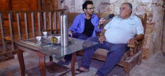 رمضان بعكا  - عكا - ج 2 - جاييلكو اليوم - الحلقة التاسعة - قناة مساواة الفضائية