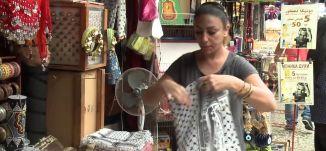 استعداد مدينة عكا للعيد -22-9-2015- قناة مساواة الفضائية -صباحنا غير - Musawa Channel