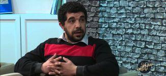 محمود مرة - دور المسارح في توعية الناس - 14-1-2016- شو بالبلد - قناة مساواة الفضائية
